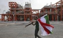 عقوبات أميركية على شركات عربية بحجة دعم الحرس الثوري الإيراني