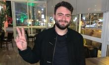 جامعة تل أبيب: اعتداء على طالب عربي بعد منشورات تحريضية