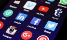 """""""فيسبوك"""" تضيف """"الانفصالية البيضاء"""" لمنشورات الكراهية المحظورة"""