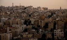 رصاصة بالرأس تقتل نجل السفير الليبي بالأردن