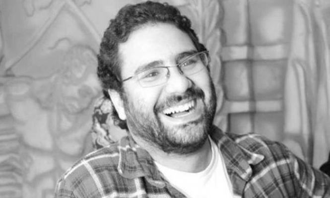 مصر: علاء عبد الفتاح ينتظر استكمال إجراءات إخلاء سبيله