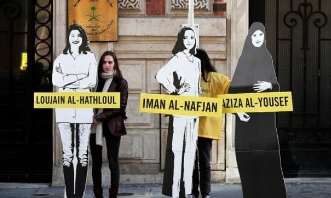 #المعتقلات_في_خطر: جلسة ثانية اليوم لمحاكمة الناشطات السعوديات