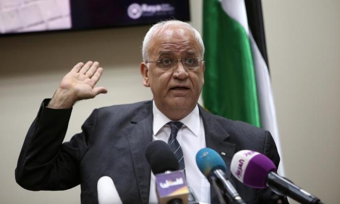 عريقات: الإدارة الأميركية تسعى لضم الضفة والاعتراف بدولة في غزة