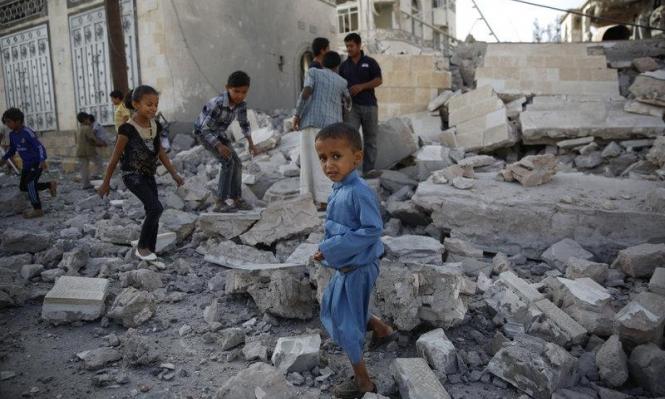 7 قتلى بينهم 4 أطفال في غارة جوية باليمن