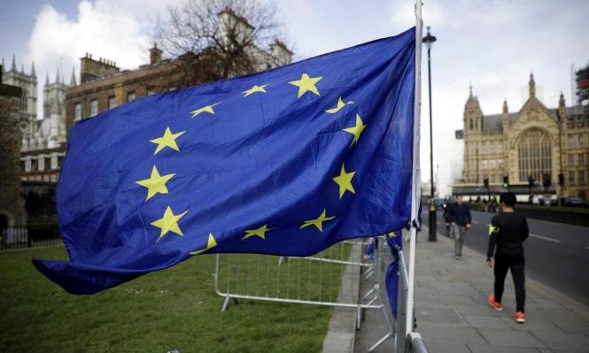 البرلمان الأوروبي يدعو إلى الاعتذار على استعمار أفريقيا