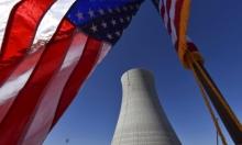 تراخيص أميركية سرية لبيع تكنولوجية طاقة نووية للسعودية