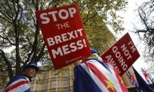 """الأسهم الأوروبية تتأثر بالبنوك وتنخفض بسبب """"بريكست"""""""