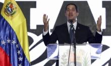 فنزويلا: عزل غوايدو من منصبه رئيسًا للبرلمان