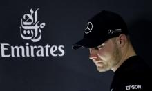 """منظمة العفو الدولية: البحرين تستغل """"فورمولا 1"""" لتلميع صورتها"""