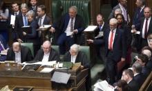 """""""بريكست"""": البرلمان البريطاني يصوت ضد الخيارات البديلة ويصادق على التأجيل"""