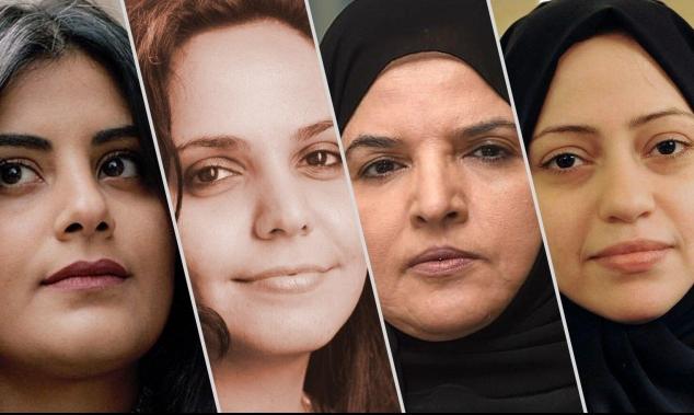 """السعودية: الإفراج عن ثلاث ناشطات حقوقيات """"مؤقتًا"""""""