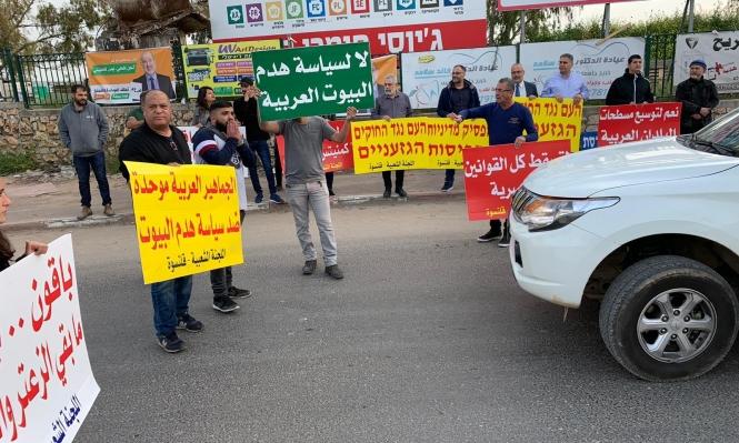 قلنسوة: تواصل الفعاليات الاحتجاجية على سياسة الهدم