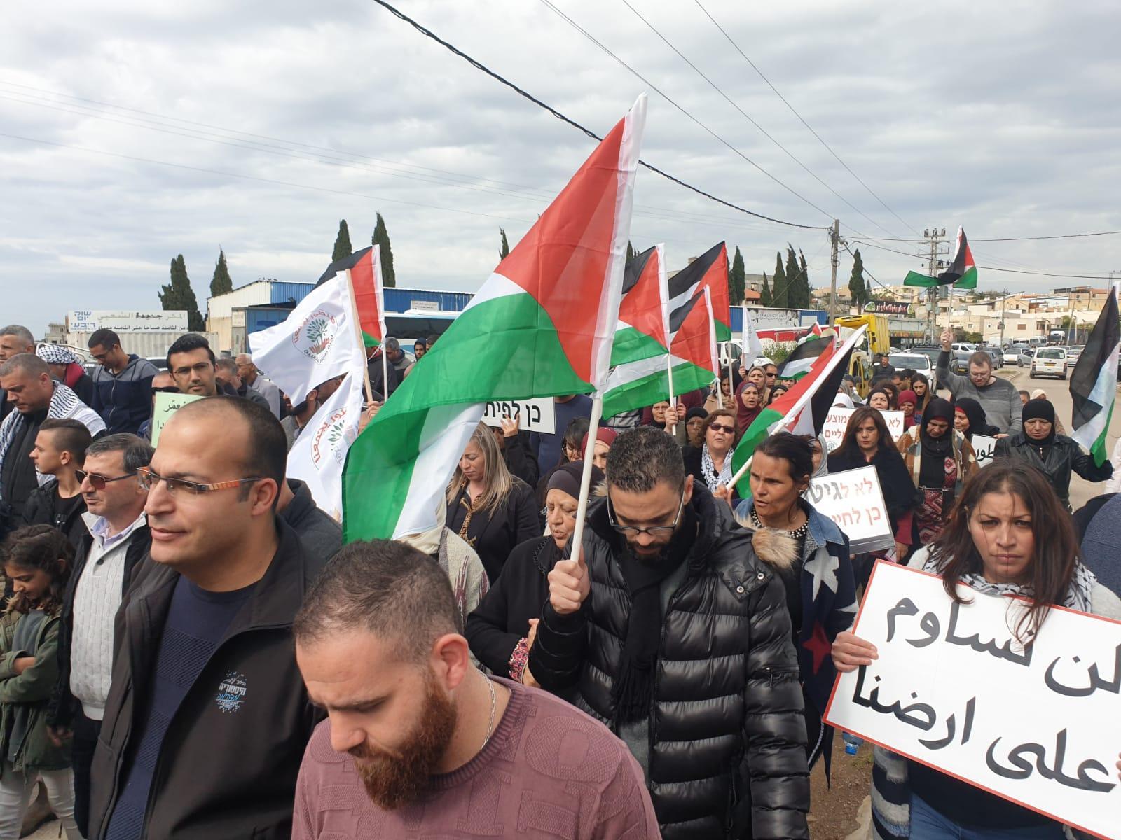 جديدة المكر:  مسيرة احتجاجية دفاعا عن أرض الطنطور