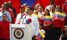 الأمم المتحدة: 24% من الفنزويليين بحاجة لمساعدات إنسانية