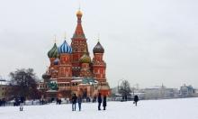 هبوط حاد في الروبل الروسي بعد احتمال عقوبات جديدة