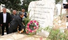 وضع أكاليل الزهور على ضريح الشهيد خير ياسين في عرابة
