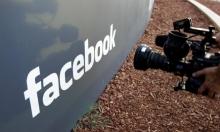 """""""فيسبوك"""" تسعى لتشديد قواعد البث الحي"""