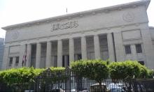 """بـتهمة الانضمام لـ""""داعش"""": 18 مصريا محكومين بالسجن المؤبد"""