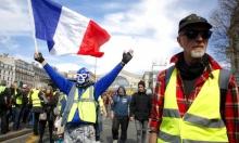 """باريس: """"السترات الصفراء"""" تتحدّى منع التظاهر"""