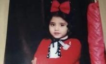 #نيبال_أبودية: جريمة قتل طفلة تصدم الشارع الأردني