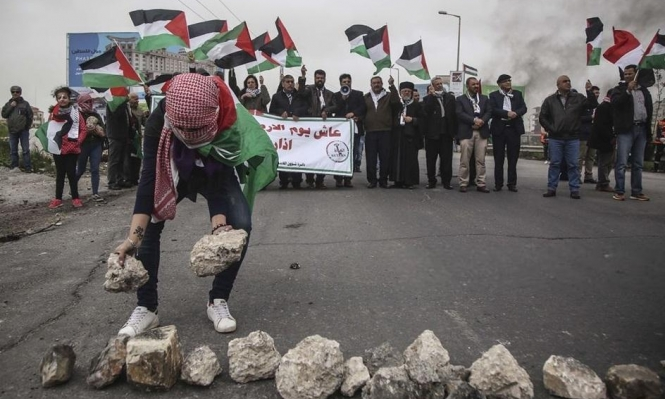 يوم الأرض: الاحتلال يعتدي على مظاهرتين في البيرة والخليل