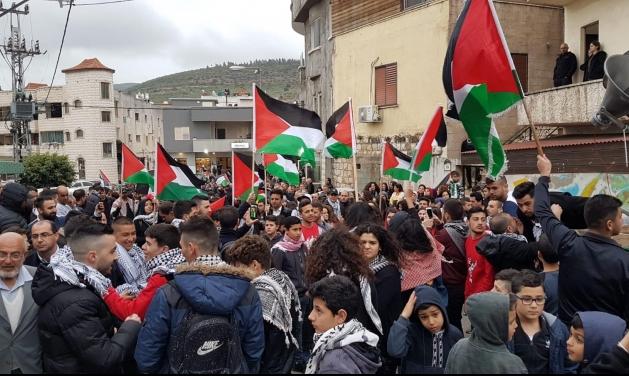 سخنين: مشاركة واسعة في المسيرة المركزيّة لإحياء يوم الأرض