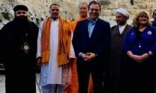 زيارة علنية لوفد رسمي إسرائيلي للبحرين والبرلمان يندد