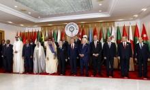 أمير قطر وملك السعودية يغادران قمة تونس