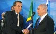 البرازيل: المكتبالدبلوماسي في القدس جزء من السفارة