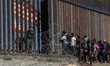الولايات المتحدة تعاقب الدول التي يتدفق منها المهاجرين بمنع المعونات عنها