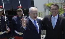 بولسونارو في تل أبيب: الأمن والاقتصاد أولا