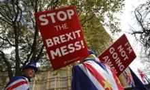 """وزراء بريطانيون يهددون بالاستقالة بسبب """"بريكست"""""""