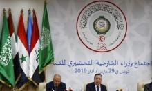 القمة العربية في تونس: قضايا حاضرة وقيادات تغيب