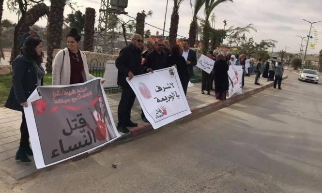 تحالف الموحّدة والتجمّع: قتل سوزان وتد هدم لقيمنا الإنسانية والدينية