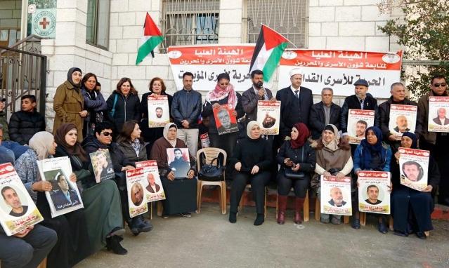 مطالبة فلسطينية بتدخل أممي للكشف عن مصير الأسرى بسجن النقب