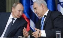 نتنياهو يهاتف بوتين ويبحث التنسيق العسكري والأوضاع الإقليمية