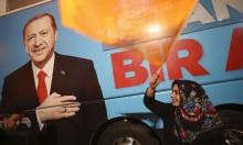 هزيمة حزب إردوغان في أنقرة وإسطنبول في الانتخابات البلدية