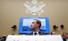 """وزيرة العدل الألمانية تحذر من دمج """"فيسبوك"""" لمنصات التراسل"""