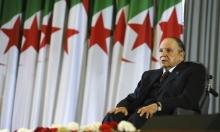 بوتفليقة بطريقه للاستقالة والجزائر تحظر الطيران على الطائرات الخاصة