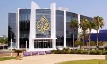 الإمارات تجسست على هواتف إعلاميين ومثقفين عام 2017