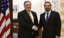 نتنياهو لبومبيو: حزب الله وإيران أقاما مصنعًا جديدًا للصواريخ الدقيقة في لبنان