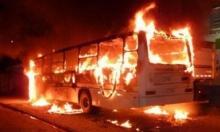 بيرو: مصرع 20 شخصا في احتراق حافلة