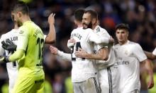 ريال مدريد يفلت من فخ التعادل أمام هويسكا