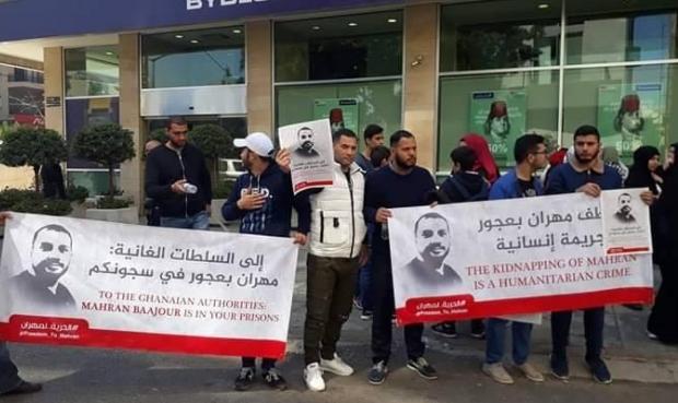 منظمة حقوقية: فلسطيني تعرض للخطف والتعذيب على يد الموساد بغانا