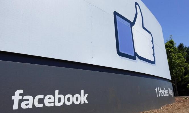 """""""فيسبوك"""" تضيف خاصية لتبرير الخوارزمية الخاصة بصفحة """"آخر الأخبار"""""""
