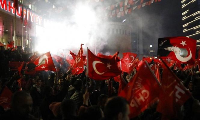 تركيا: فوز مرشح المعارضة في إسطنبول في نتائج غير نهائية