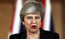 """ماي تنوي مطالبة الاتحاد الأوروبي بتمديد جديد لـ""""بريكست"""""""