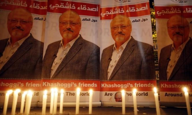 السعودية تدفع تعويضات لأبناء الصحافي خاشقجي