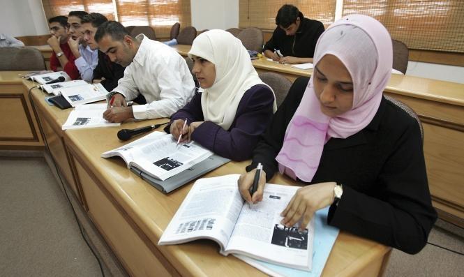 وقفة احتجاجية ضد اعتماد الفرنسية في التدريس بالمغرب