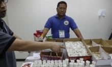 ضبط شحنة تضمّ عناكب مهرّبة في الفلبين